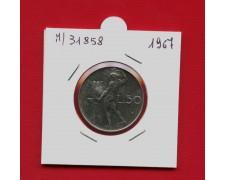 1967 - REPUBBLICA - 50 LIRE VULCANO I° TIPO - LOTTO/M31858