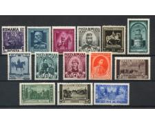 1939 - ROMANIA - CENTENARIO NASCITA RE CARLO I° 14v. - LINGUELLATI