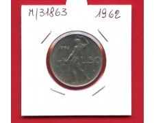 1962 - REPUBBLICA - 50 LIRE VULCANO I° TIPO - LOTTO/M31863