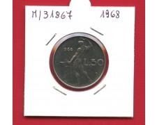 1968 - REPUBBLICA - 50 LIRE VULCANO I° TIPO - LOTTO/M31867