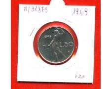 1969 - REPUBBLICA - 50 LIRE VULCANO I° TIPO - LOTTO/M31875