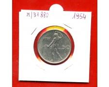 1954 - REPUBBLICA - 50 LIRE VULCANO I° TIPO - LOTTO/M31880