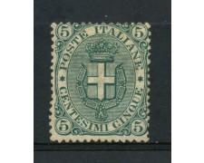 1891 - REGNO - 5 cent. VERDE STEMMA - LINGUELLATO - LOTTO/11578