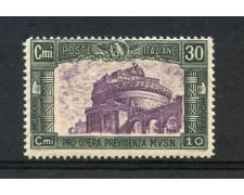 1930 - REGNO - 30+10c. PRO MILIZIA - NUOVO - LOTTO/12046