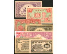 CINA - HELL BANK NOTE - 8 ESEMPLARI DIFFERENTI - LOTTO/30176