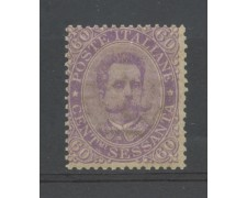 1889 - REGNO - 60 cent. VIOLETTO RE UMBERTO I° - NUOVO - LOTTO/12985