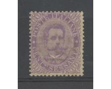 1889 - REGNO - 60 cent. VIOLETTO RE UMBERTO I° - NUOVO - LOTTO/12985