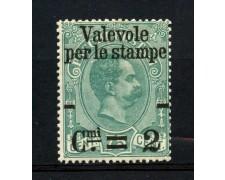 1890 - REGNO -  2cent. SU 75 cent. VERDE VALEVOLE PER LE STAMPE - NUOVO - LOTTO/REG56N
