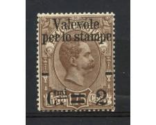 1890 - REGNO - 2 cent. SU 1,75 BRUNO VALEVOLE PER LE STAMPE - TRACCIA LINGUELLA - LOTTO/REG58NL