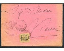1944 - OCCUPAZIONE DELLA SICILIA - 25c. SU PIEGHEVOLE PER VICARI - LOTTO/30200
