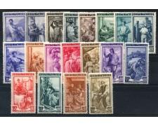 1950 - REPUBBLICA . - ITALIA AL LAVORO 19v. - NUOVI - LOTTO/30157