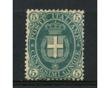 1889 - REGNO - 5 cent. VERDE  STEMMA - TRACCIA DI LINGUELLA - LOTTO/15284