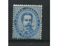 1879 - REGNO - 25cent. AZZURRO UMBERTO I° - TRACCIA DI LINGUELLA  - LOTTO/15286
