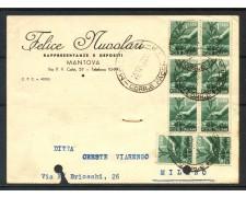 1947 - REPUBBLICA - CARTOLINA COMMERCIALE  DA MANTOVA A MILANO - LOTTO/LBF680