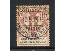 1924 - REGNO - 10c. CASSA NAZIONALE ASSICURAZIONI SOCIALI - USATO - LOTTO/30240