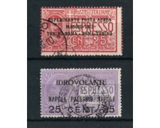 1917 - REGNO - POSTA AEREA 25c. e 25 su 40c. PRIMI FRANCOBOLLI - USATI - LOTTO/11298