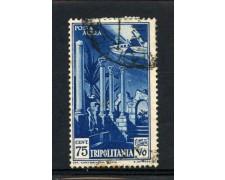 1931/32 - TRIPOLITANIA - 75c. POSTA AEREA - USATO - LOTTO/30236