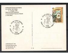 1996 - REPUBBLICA - COMO - VISITA DI S.S.GIOVANNI PAOLO II° - CARTOLINA - LOTTO/30599