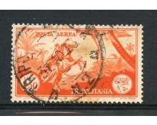 1931/32 - TRIPOLITANIA - 1,50 Lire  POSTA AEREA - USATO - LOTTO/30237