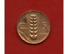 1936 - REGNO - 5 CENTESIMI SPIGA  II° TIPO - LOTTO/M18480