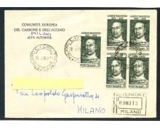 1963 - REPUBBLICA - 30 Lire G. D'ANNUNZIO BUSTA RACCOMANDATA - LOTTO/28993