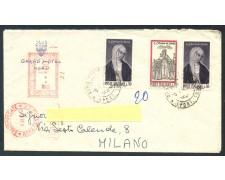 1962 - REPUBBLICA - S.CATERINA DA SIENA - BUSTA RACCOMANDATA - LOTTO/28995