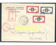 1962 - REPUBBLICA - ANTONIO PACINOTTI - BUSTA RACCOMANDATA - LOTTO/28996