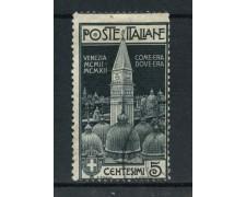 1912 - REGNO - 5 cent. CAMPANILE DI VENEZIA - USATO - LOTTO/17634