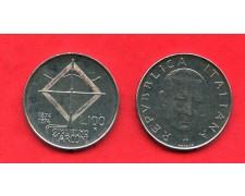 1974 - REPUBBLICA - 100 LIRE  G. MARCONI - FIOR DI CONIO - LOTTO/M29157