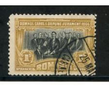 1906 - ROMANIA - 1b. BISTRO 40° DEL GOVERNO - USATO - LOTTO/29183