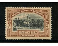 1906 - ROMANIA - 3b. BRUNO ROSSO 40° DEL GOVERNO - LING. - LOTTO/29183