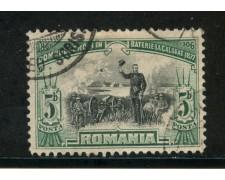 1906 - ROMANIA - 3b.  VERDE 40° DEL GOVERNO - USATO - LOTTO/29185