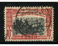 1906 - ROMANIA - 10b. BRUNO ROSSO 40° DEL GOVERNO - USATO - LOTTO/29186