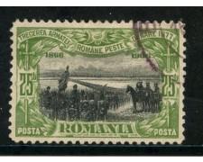 1906 - ROMANIA - 25b. VERDE  40° DEL GOVERNO - USATO - LOTTO/29188