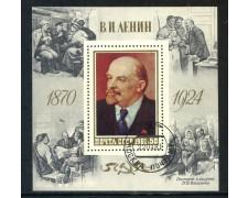 1981 - RUSSIA - 111° ANNIVERSARIO DI LENIN - FOGLIETTO USATO - LOTTO/29452