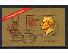 1981 - RUSSIA - PRIMO VOLO NELLO SPAZIO - FOGLIETTO USATO - LOTTO/29453