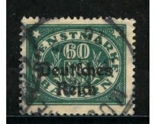 1920 - GERMANIA REICH SERVIZI - 60p. VERDE - USATO - LOTTO/29254