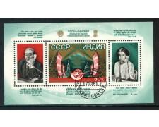 1981 - RUSSIA - LINEA TELEFONICA MOSCA  NUOVA DELHI - FOGLIETTO USATO - LOTTO/29455
