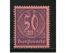 1922/23 - GERMANIA REICH SERVIZI - 50m. VIOLETTO SU ROSA - NUOVO - LOTTO/29263