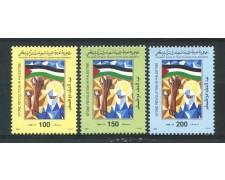 1996 - LIBIA - RIVOLUZIONE DELLE PIETRE 3v. - NUOVI - LOTTO/29285