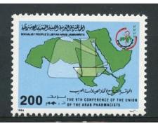 1984 - LIBIA - 200d. UNIONE FARMACIE ARABE - NUOVO - LOTTO/29288
