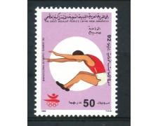 1992 - LIBIA - 50d. OLIMPIADI SALTO - NUOVO - LOTTO/29289