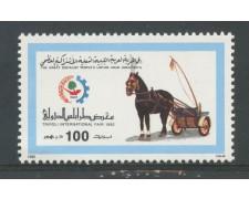1992 - LIBIA - 100d. FIERA DI TRIPOLI - NUOVO - LOTTO/29291