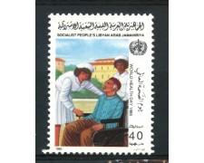 1985 - LIBIA - 40d. GIORNATA DELLA SANITA' - NUOVO - LOTTO/29292