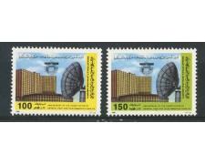 1986 - LIBIA - ANNIVERSARIO UFFICIO DELLE POSTE 2v. - NUOVI - LOTTO/29286