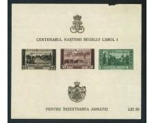 1939/40 - ROMANIA- CENTENARIO NASCITA CAROL I° - FOGLIETTO  N.D. NUOVO  - LOTTO/29314