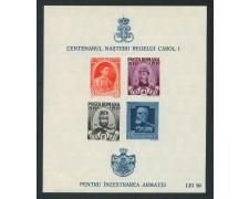 1939/40 - ROMANIA - CENTENARIO NASCITA CAROL I° - FOGLIETTO NUOVO N.D. - LOTTO/29316