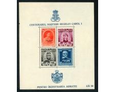 1939/40 - ROMANIA - CENTENARIO NASCITA CAROL I° - FOGLIETTO NUOVO SOPRASTAMPATO - LOTTO/29317