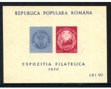 1950 - ROMANIA - ESPOSIZIONE FILATELICA - FOGLIETTO NUOVO - LOTTO/29319