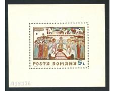 1970 - ROMANIA - AFFRESCO DELLA CHIESA DI ARBORE - FOGLIETTO NUOVO - LOTTO/29336